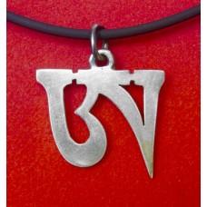 A tibetana in argento