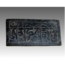 Mantra Om Mani Padme Hum, in pietra