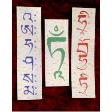 Segnalibri con lettere tibetane