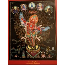 Guru Tragphur, poster