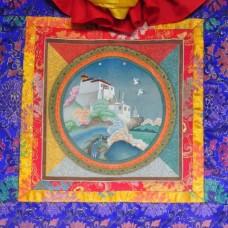 Castello di Yumbulagang, tankha